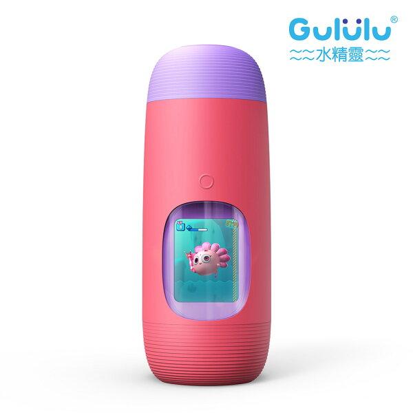 pregshop孕味小舖《Gululu》水精靈兒童智能水壺-珊瑚粉