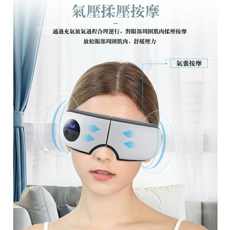 現貨 金稻 眼部護理按摩儀 加熱敷氣墊氣壓按摩器 保護眼睛 緩解疲勞 眼睛 明亮雙眼清晰放鬆舒壓減壓 家用辦公室旅行便攜 1