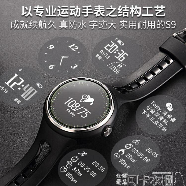 手環 POLYGON智能手環手錶防水心率測血壓通用情侶多功能運動計步器男 領券下定更優惠