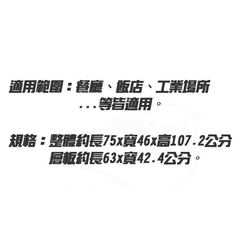 【吉賀】免運 KT-707G1 工業風推車 手推車多功能 餐廳 美髮 醫療  房務 KT 707G1免運