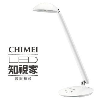 【CHIMEI奇美】知視家LED護眼檯燈 KG380D