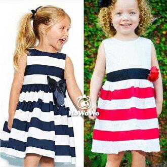 短袖洋裝 簡約條紋背心裙 連身裙 S33108 好娃娃