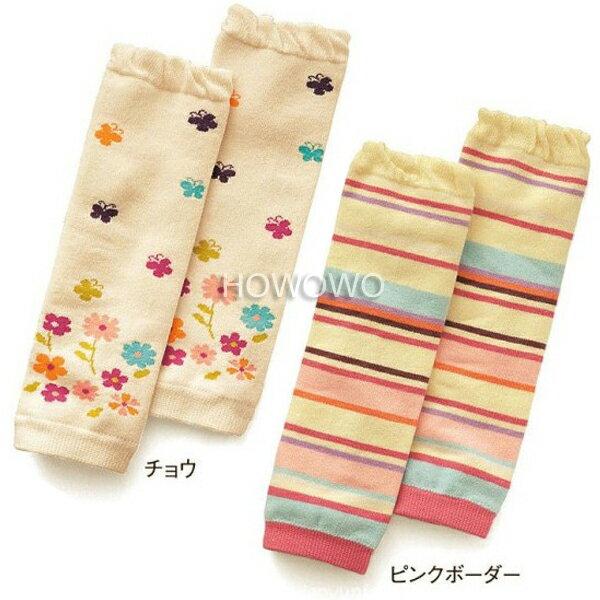寶寶襪套 彈性襪套/護膝護腕套 HS1626