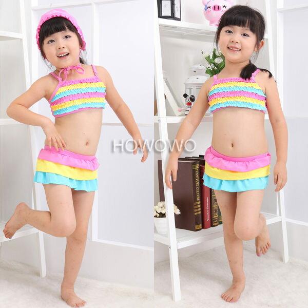 泳裝+泳帽彩虹蛋糕裙比基尼泳衣三件套SE0034好娃娃