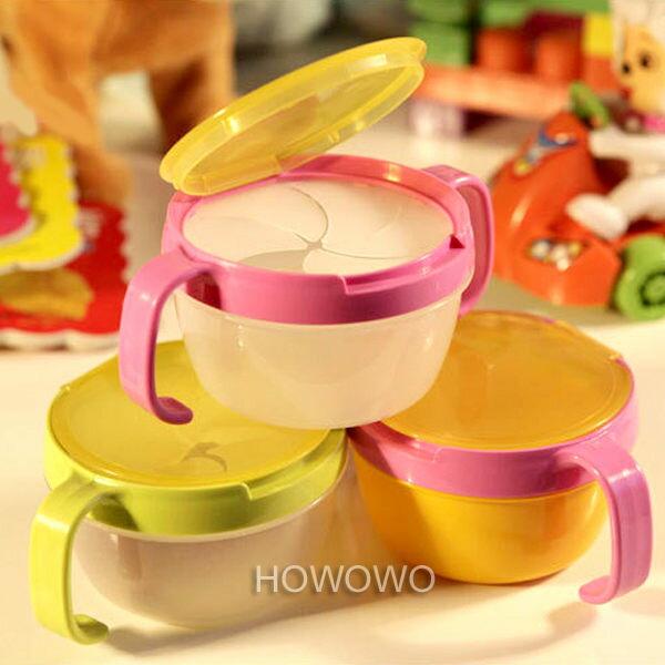 零食存取杯 防灑設計 雙柄 防漏零食杯 糖果盒 零食罐 RA4024 好娃娃