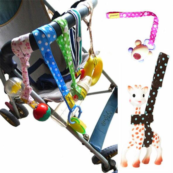 玩具綁帶 奶瓶 搖鈴 餐椅 水壺 掛帶 SS0513 好娃娃