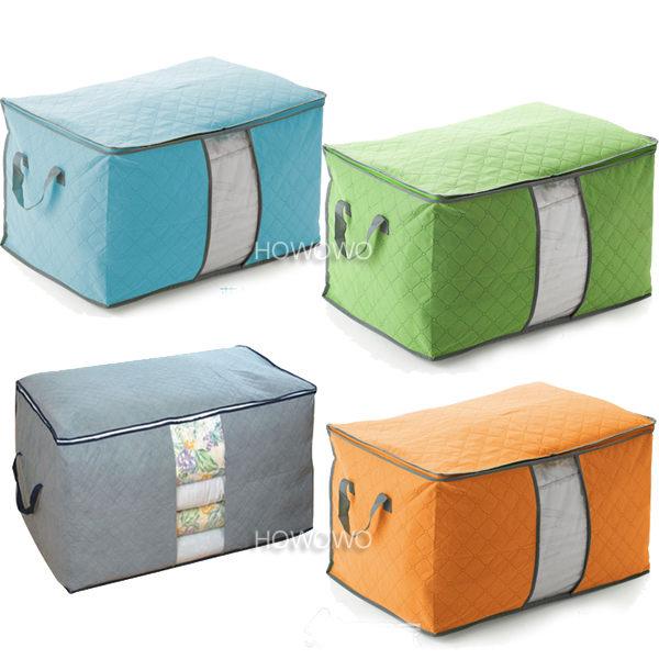 收納箱 竹炭可視壓花棉被防塵收納袋 置物箱 (大) ZE3058 好娃娃