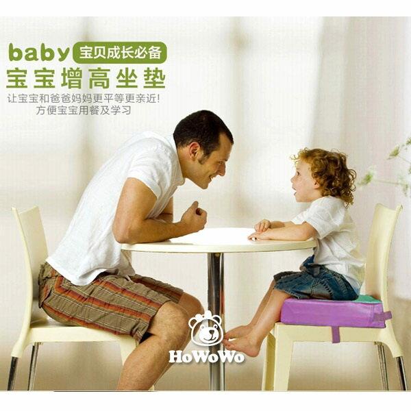 餐椅增高墊 兒童餐椅坐墊 加高椅墊 SS061