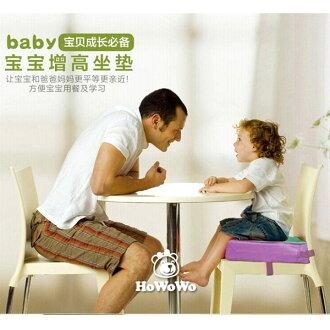 餐椅增高墊 兒童餐椅坐墊 加高椅墊 SS061 好娃娃