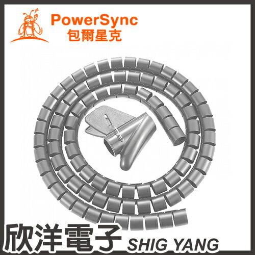 ※欣洋電子※群加科技纏繞管保護套電線理線器5~6M銀黑PowerSync包爾星克