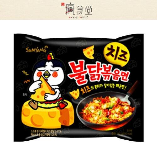 【異國泡麵】韓國熱銷 三養泡麵 火辣雞肉炒麵-起司口味 單包入/5包入