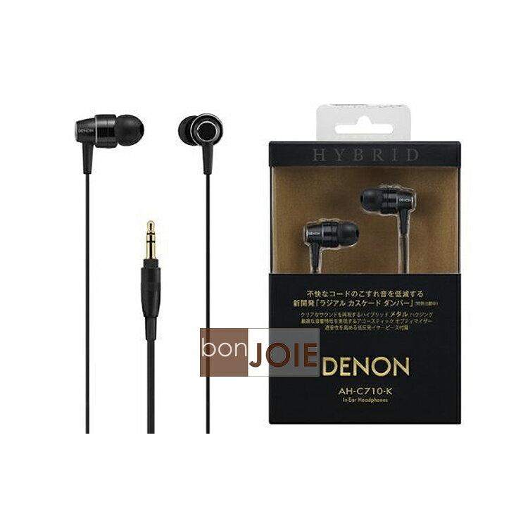 ::bonJOIE:: 日本進口 境內版 DENON AH-C710 (黑色) 經典耳道式耳機 (全新盒裝) 耳塞式 入耳式 AHC710-K In-Ear Headphones