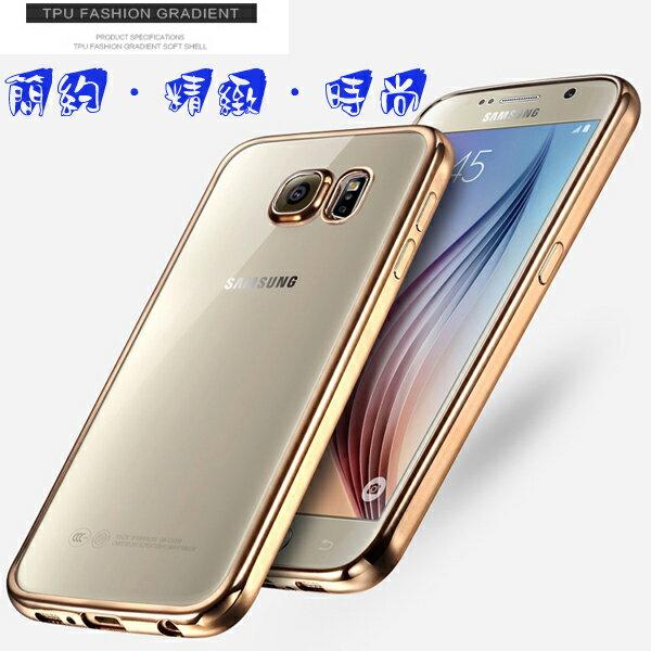~超強韌~三星 Samsung Galaxy S6 G9208 SM~G9208 電鍍TP