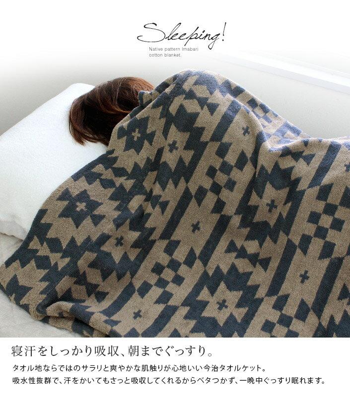日本製 今治 純棉 多用途毛巾被 145×190cm  /  TNKtk  /  日本必買 日本樂天代購 / 件件含運 5
