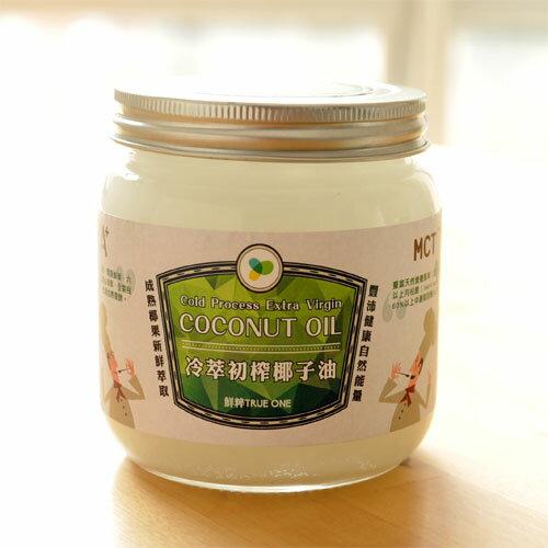 【食在加分】鮮粹 冷萃初榨椰子油 ~現榨離心製程 油質清爽穩定~ / 500ml 0