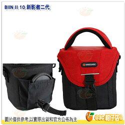 精嘉 VANGUARD BIIN II 10 新影者 二代 公司貨 攝影側背包 類單 微單 腰掛 相機包