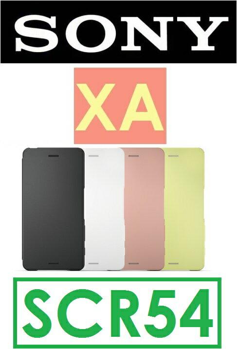 【原廠吊卡盒裝】索尼 SONY Xperia XA(SCR54)原廠側掀皮套 保護套