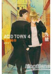 ACID TOWN~邊緣城市~04