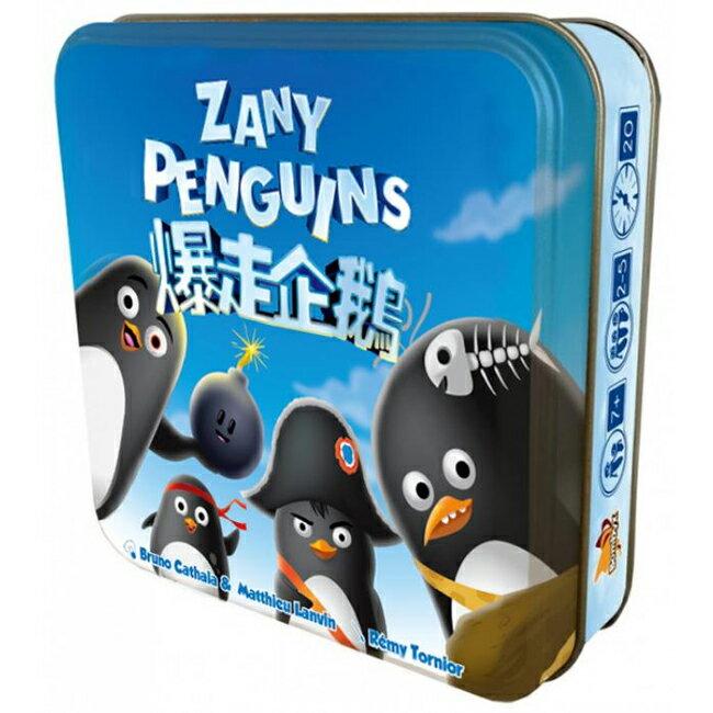 【樂桌遊】爆走企鵝 Zany Penguins(繁中版)
