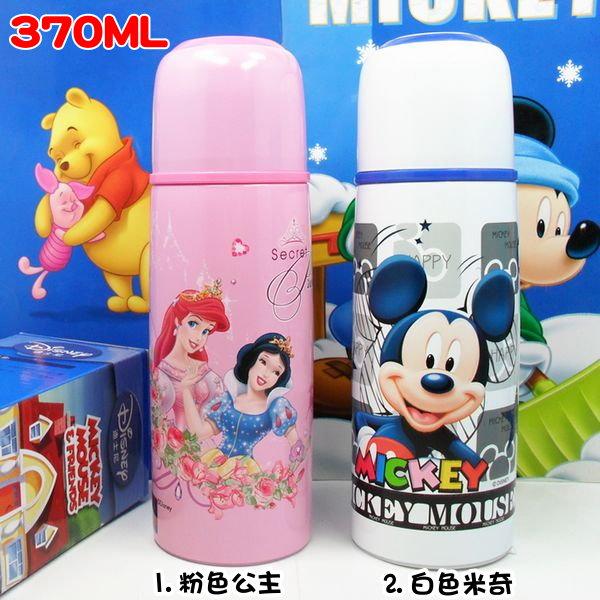 Disney 迪士尼 不鏽鋼真空保溫水壺  保溫壺370ML 粉色公主  米奇款3132