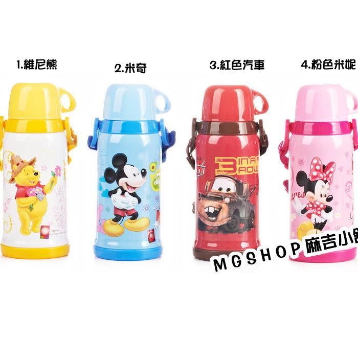 Disney 迪士尼 不鏽鋼保溫水壺/兒童水壺500ML(米妮/米奇/汽車/維尼款5658)單售