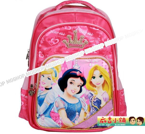 麻吉小舖:正版Disney迪士尼公主系列小學生書包健康護脊後背包SP90189-桃紅色款單售