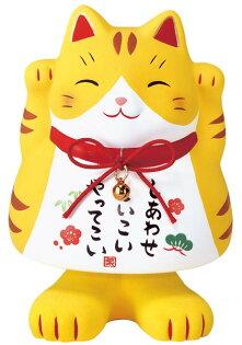 日本原裝日本製藥師窯招財貓系列-錦彩搖擺款7494
