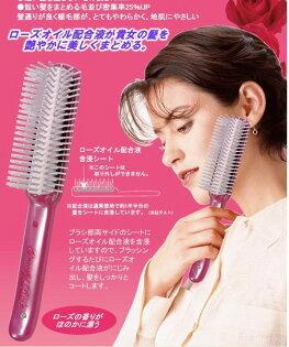日本IKEMOTO池本薔薇精油梳子RO-1200(日本製)