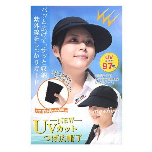 日本原裝 抗UV長帽緣小顏遮陽帽 有效阻擋97%UV