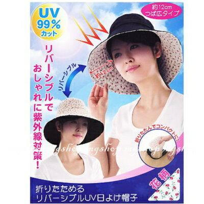 日本原裝 抗UV雙面遮陽帽 有效阻擋99%UV(碎花+黑色)