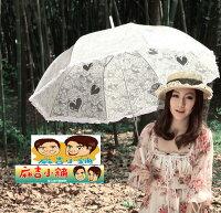 下雨天推薦雨靴/雨傘/雨衣推薦透明傘 蕾絲透明傘 雨傘 女士雨傘 晴雨傘 (4色/單售)