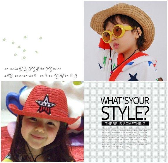 韓國進口 兒童夏天遮陽帽牛仔帽子草帽沙灘帽-(5色/單售)