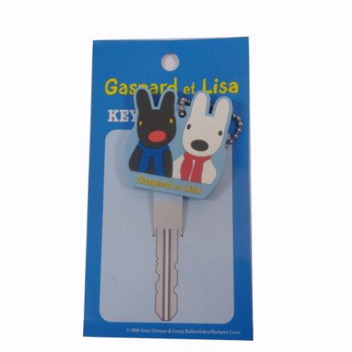 LISA鑰匙套藍