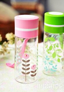 麻吉小舖:植物系列粉嫩可愛水杯水壺隨手杯(2色單售)260ml
