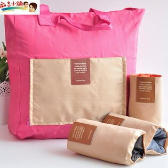 旅行必備多功能大容量防水肩揹包手提包環保袋旅行袋可收納(4色單售)