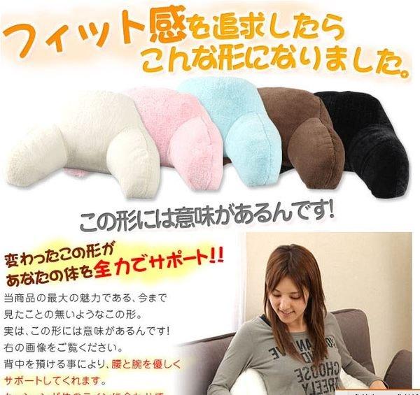 舒適超大小熊抱枕 椅子沙發墊 坐墊 靠墊/3色-單售