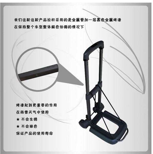 高品質拉桿折疊攜帶式行李車/拖車/拉車-單售