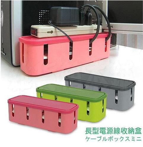 木暉塑料電源線收納盒線路電線整理收納集線盒插座理線器^(不挑色^)~單售