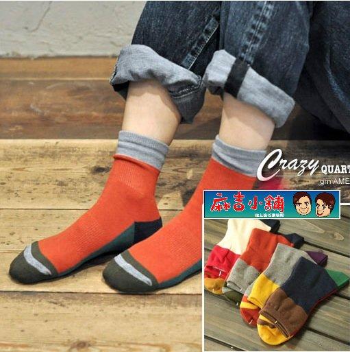 日韓系撞色全棉文藝中筒情侶女襪 森系短襪 堆堆襪 短靴襪~8色 單售 ~  好康折扣