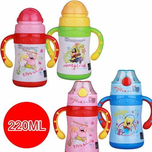 新款 嬰幼兒雙耳學習杯吸管杯不鏽鋼真空保溫杯220ML/單售