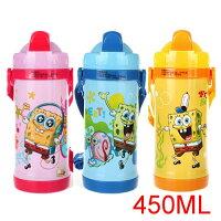 海綿寶寶週邊商品推薦海綿寶寶 兒童吸管不鏽鋼真空保溫水壺/保溫壺450ML(3色)單售