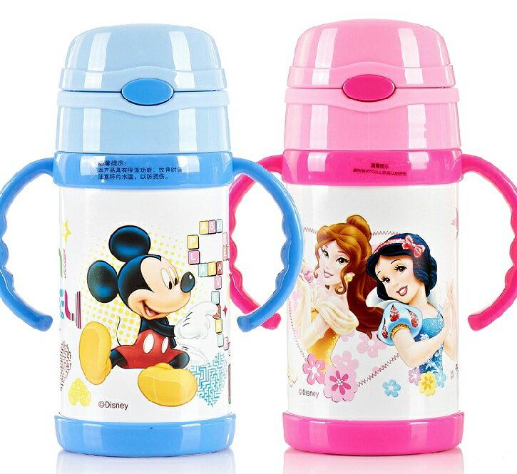 正版迪士尼米奇米妮維尼熊公主兒童保溫杯不鏽鋼學習杯雙耳杯260ML