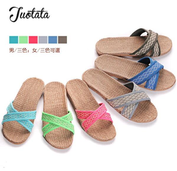 夏季室內拖鞋亞麻涼拖鞋女款拖鞋防滑木地板