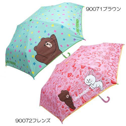 日本 LINE公仔 饅頭人兔子熊大折疊傘滿版多圖桃粉雨具雨傘