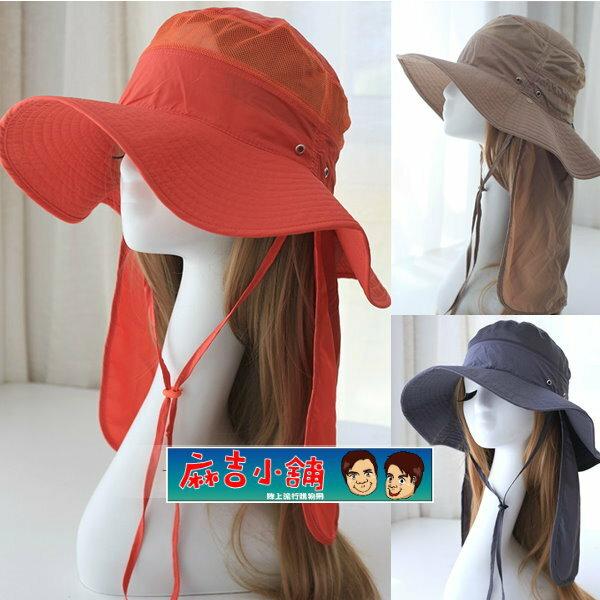 新品戶外遮陽休閒大沿防曬帽釣魚帽3色