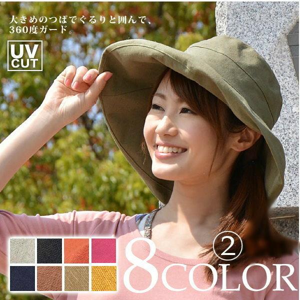 日本新品 UV太陽帽寬邊多色遮陽帽棉麻抽帶可調節漁夫帽
