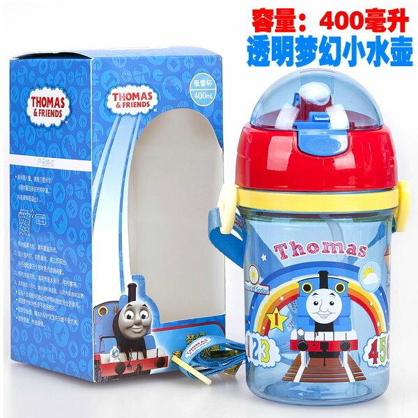 正版THOMAS湯瑪士兒童吸管水杯防漏背帶水壺