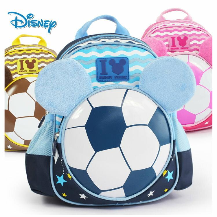 正版Disney 迪士尼足球造型幼兒園中小班兒童書包 可愛小包寶寶後背包