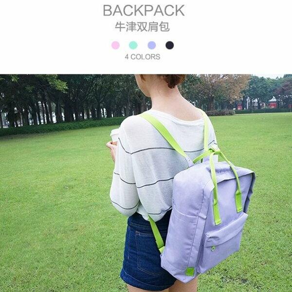 日韓新款流行時尚牛津雙肩包糖果色小清新長方形旅行背包書包