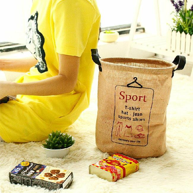 日式雜貨 棉麻可折疊手提收納袋 麻布收納籃 洗衣袋/小款